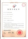Belt conveyor sealing device patent