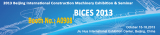 BICES 2013