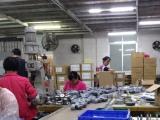Caster Production Process