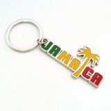 Logo Shape Keychain with Color Enamel Coating