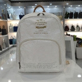 2016 New Product Kraft Paper Backpack Bag