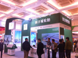 2015 China Bicycle & Motorcycle Parts Fair in Tianjin