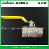 High quality Brass gas ball valve (AV1064)