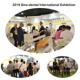 Sino-Dental 2016 in Beijing