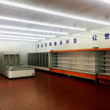 Products Showroom