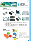 TKM Company Catalogue