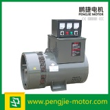 3kw to 2500kw Low Rpm Diesel Electric Dynama Alternator Generator