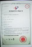 RS485 EM4100 reader Patent