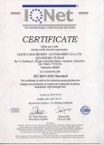 CERTIFICATE OF PRODUCTION STANDARD