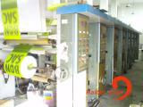 color-printing-machine
