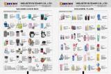 houseware e-catalogue P11-12