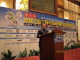 Lecturing on Process industry Engineering & Maintain Conference