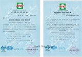 GC Environmental Certificate