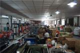 Bag-Making Workshop