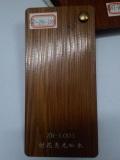 wood grain 004