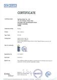 Solar Keymark - FPC-A26