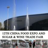 12Th China Food Expo and Sugar & Wine Trade Fair