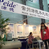 Munich Environmental Protection Exhibition in Shanghai on March 9th 2012
