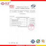 National Test Ceter of Polymer&Building Materials 3