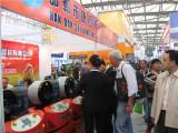 2009 PTC FAIR SHANGHAI