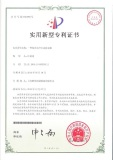 letter patent for coin operate washing machine
