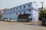 Ningbo KEZHUWANG Factory Gate