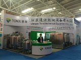 50st China National pharmaceutical Machinery Exposition