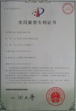 Certificate of utility patent