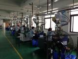 Shenzhen molding line
