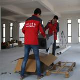 Thomos Installation Team
