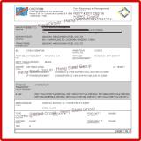 FERI Certificate