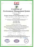 ISO 14000-2004 Environment Management System Certificate