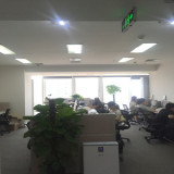 Staff worked at Beijing office