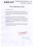 KRRASS Price Adjustment Notice