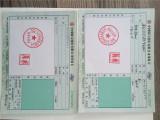 bank signature card