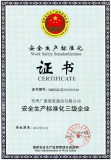 Production Standardization Enterprise