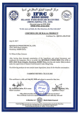 Updated Halal Certificate