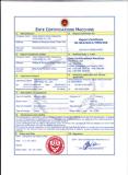 CE noise certificate