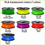 7 transparency color PLA 3d printer filament