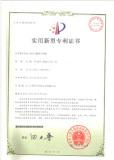 Portable machine patent certificate