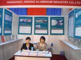Exhibition Of Vietnam