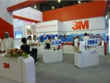 Our Cooperator, 3m -The 83th China International Occupational Safety & Health Goods Expo (Ciosh)