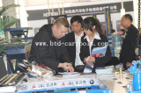 2012 Beijing AMR Exhibition(17)