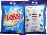 detergent powder 1022-B032