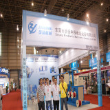 2011 HOUJIE UL wire&cable Exhibition