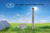 3inch Centrifugal Solar Water Pump