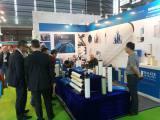 Generator power exhibition