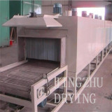 Dw Series High Quality Single Layer Mesh Belt Dryer