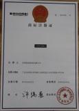 HOOZHU Brand Trademark