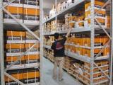 EEP Guangzhou Warehouse3